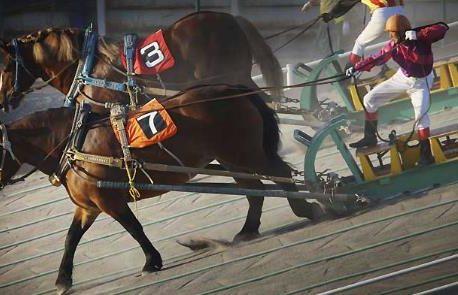 corse cavalli Giappone